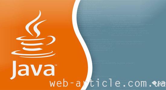 уязвимость Java