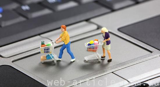 Интернет-маркетинг в действии