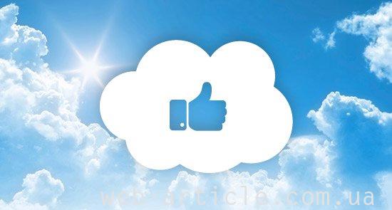 Современный облачный сервис