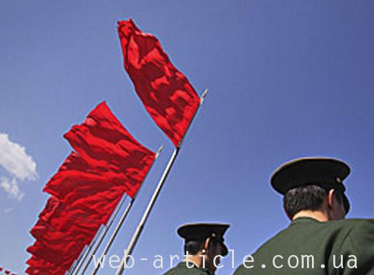 Цензура во Вьетнаме