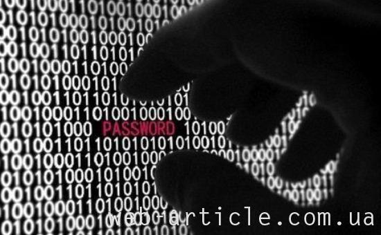 Спланированная хакерская атака