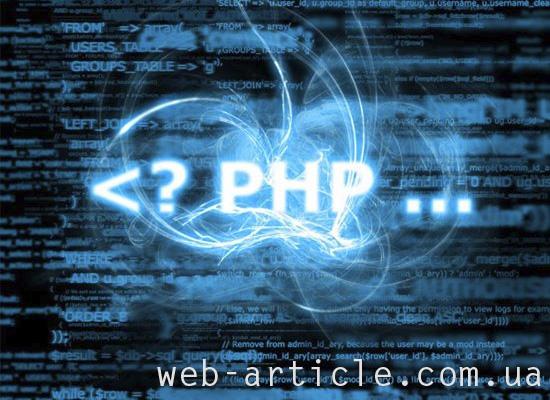 Новые уязвимости php