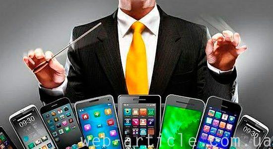 мобильное приложение для сферы услуг