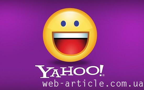 Логотип Yahoo со смайлом