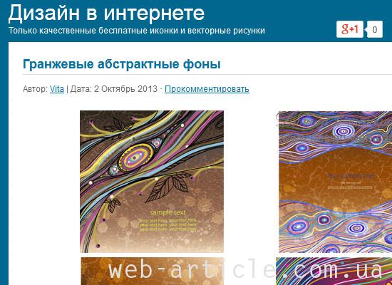 дизайн в интернете