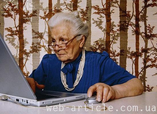 Пожилые веб-дизайнеры