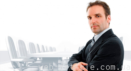Успешный уверенный в себе руководитель
