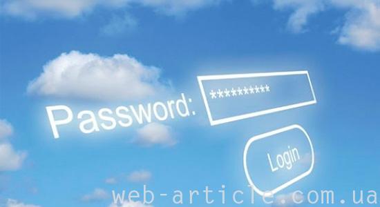 Защита данных в облаке
