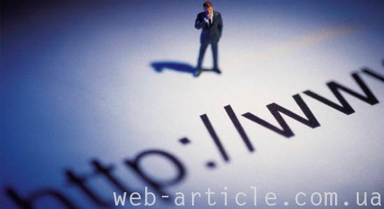 Выбирайте домен грамотно