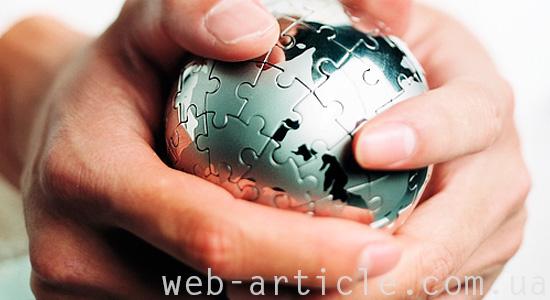 Шаги оптимизации сайта
