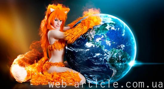Девушка в костюме Firefox
