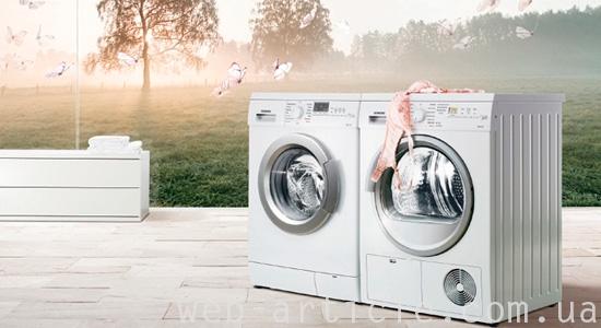 Красивые современные стиральные машины