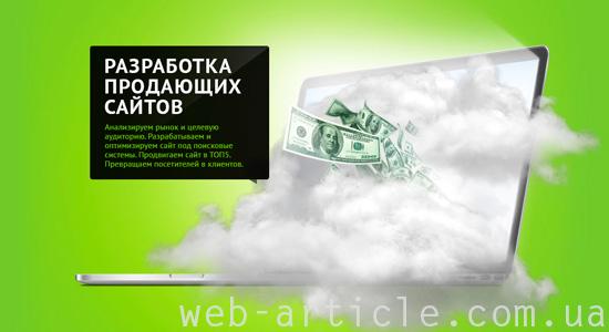 Салатовый веб-дизайн