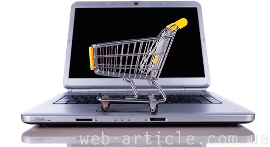 Зачем вам свой онлайн-магазин