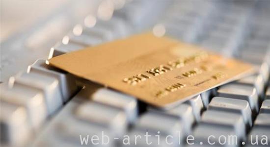 Где взять деньги для своего бизнеса в интернете