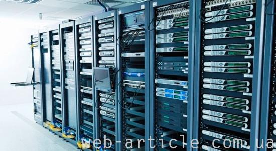 Площадка для серверов