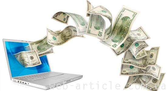 Сайты о заработке в сети