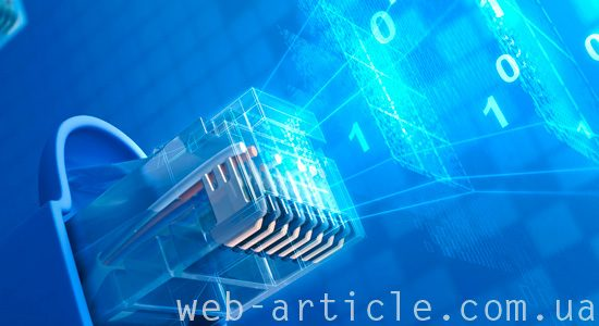 интернет провайдер