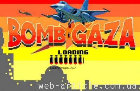 игра BombGaza