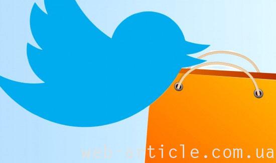 новая стратегия Twitter