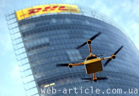 дрон DHL