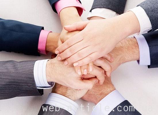 Доверие в коллективе