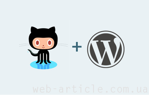 Github+WordPress