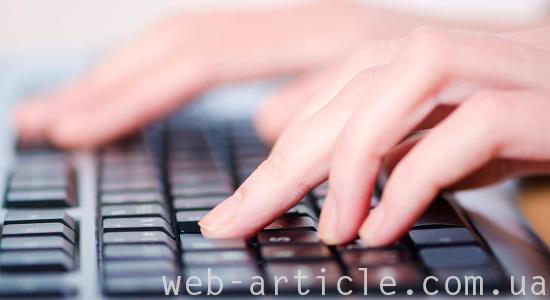 Программирование под веб