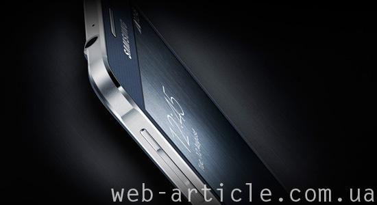 Стильный Samsung Galaxy Alpha