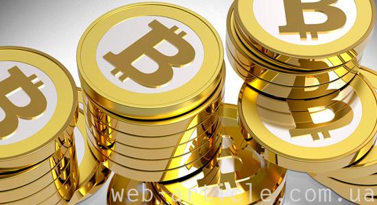 Новая электронная валюта