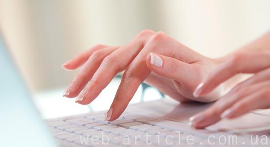 Блогер за работой