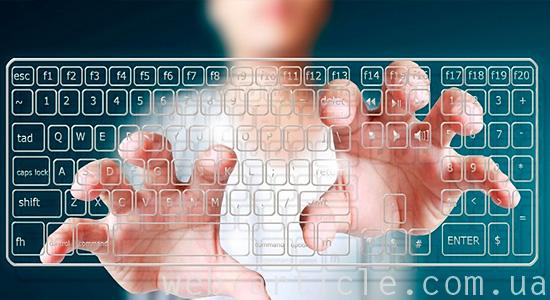 Одесская программистка за работой