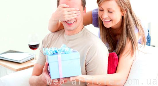 Запоминающийся подарок от любимого человека