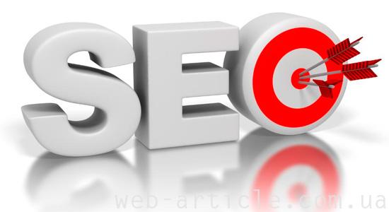 Разработка и оптимизация новых сайтов