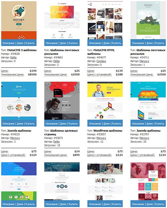 Каталог шаблонов о веб-дизайне