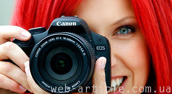 Девушка фотографирует вас