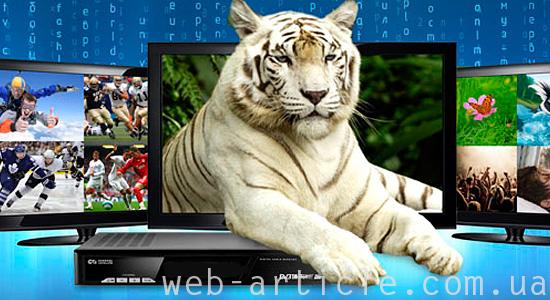 Как перейти на цифровое ТВ