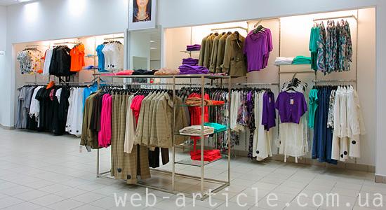 Традиционный бутик одежды