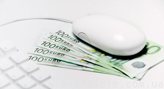 компьютерная мышка с деньгами