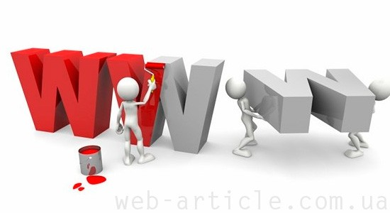 создание сайта