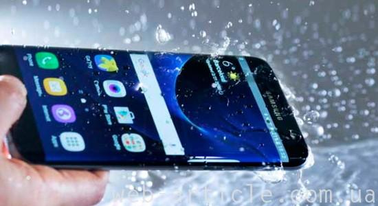 сматрфон Samsung Galaxy S7