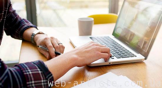 Как улучшить дизайн своего сайта