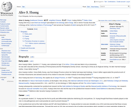 Alice S. Huang в Википедии