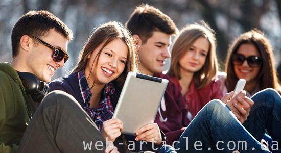 студенты поиск в Гугл