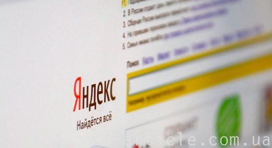сниппеты Яндекса