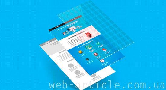 копирование сайта