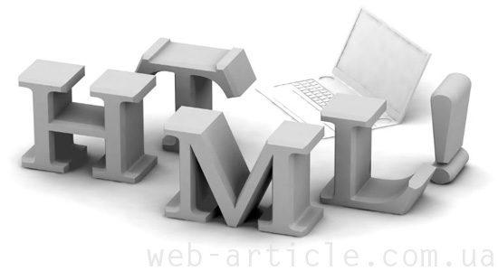 html редакторы