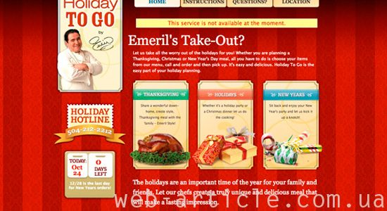красный дизайн сайта