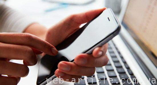 дизайн мобильного сатйа