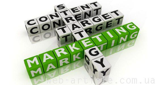 маркетинговая стратегия